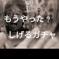 サムネ.png